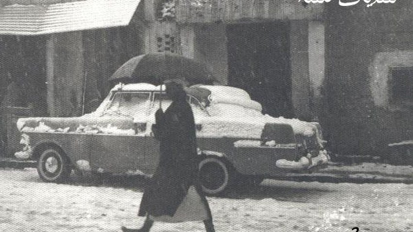 Watch the photos - Sanaa's snow, with the lens of the grandparents ... a memory for our generations and for future generations