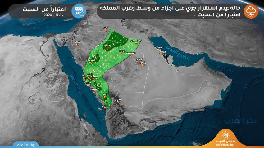 السعودية   أمطار رعدية وزخات من البرد يومي السبت والأحد في مناطق واسعة من المملكة