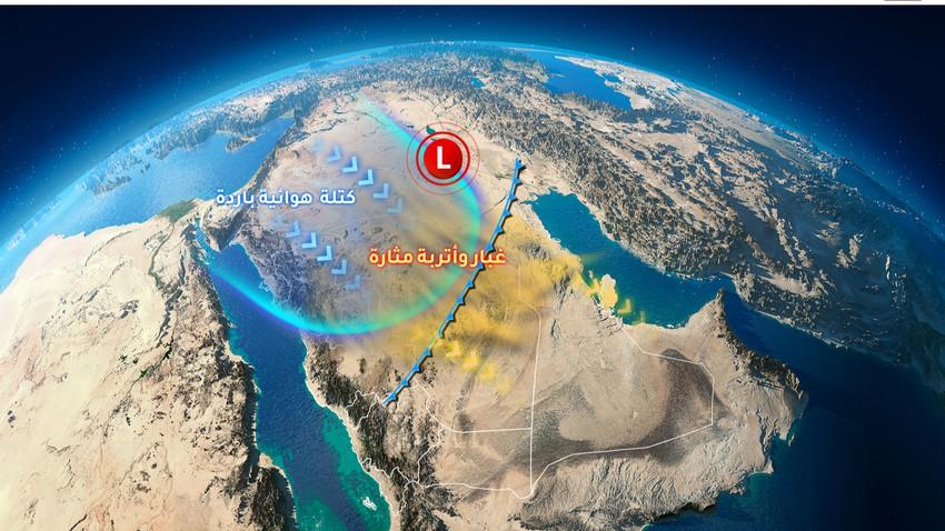 تنبيه | كتلة هوائية باردة تدفع برياح قوية وموجات غبار في أجزاء واسعة من المملكة ليل الخميس ونهار الجمعة