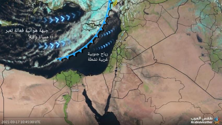 تحديث | جبهة هوائية باردة تتشكل فوق جزيرة قبرص ستعبر سوريا ولبنان مساءً وليلاً .التفاصيل