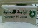 أرقام هواتف الجامعات الحكومية والخاصة في الاردن