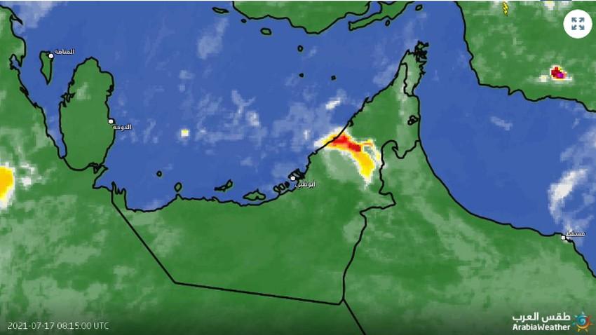 الإمارات - تحديث 12:48   التقلبات الجوية واحتمالية الامطار مستمرة خلال الساعات القادمة في هذه المناطق