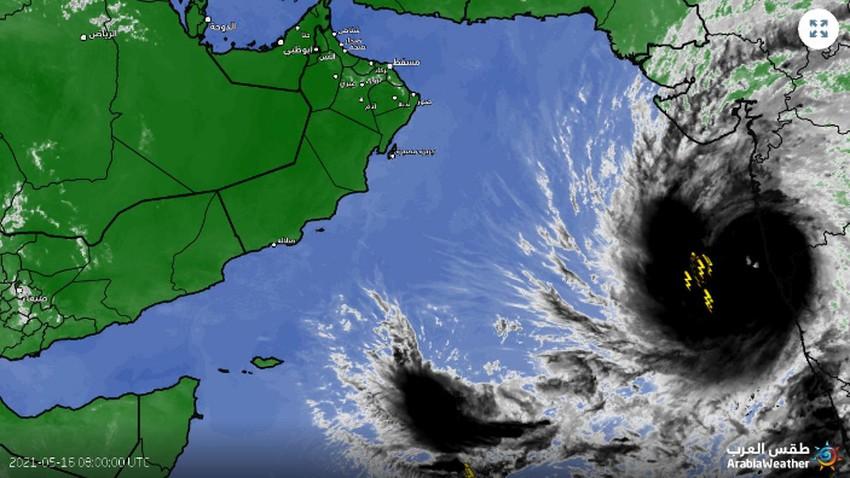 هام | الأرصاد العُمانية تصدر التقرير رقم 2 حول تطورات الإعصار المداري تاو تي في بحر العرب
