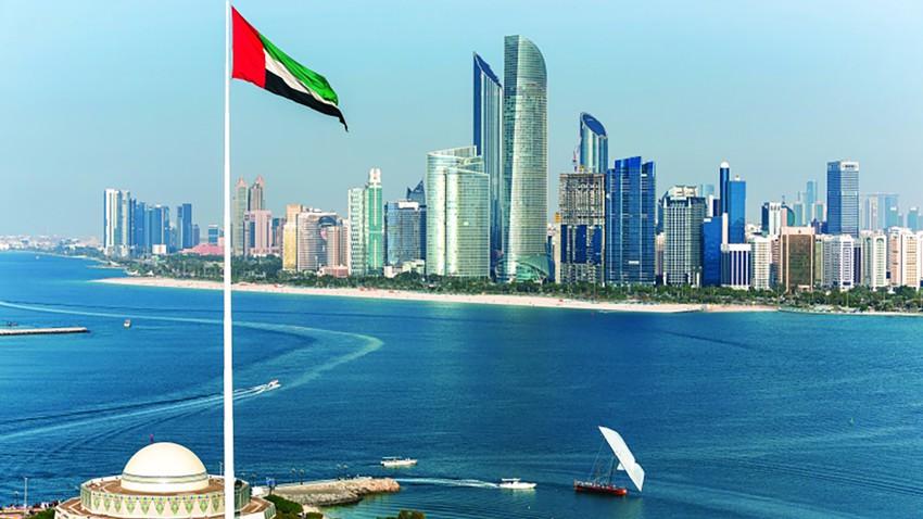 العطل الرسمية المتبقية في الإمارات حتى نهاية عام 2021