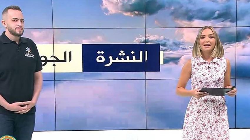 الأردن : إلى متى تستمر الأجواء الحارّة وكيف سيكون الطقس فيما تبقى من شهر تموز وعيد الأضحى المُبارك