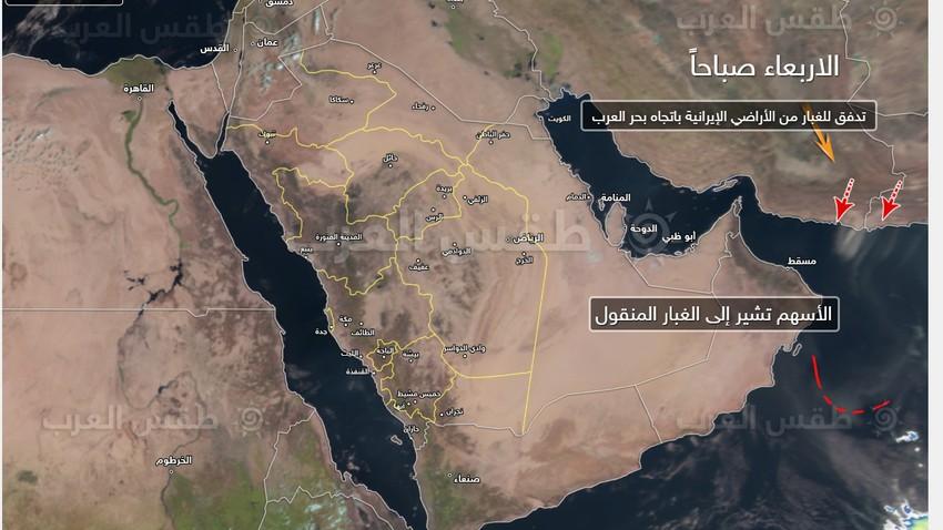 بحر العرب | رياح شرقية تدفع بالغبار من ايران باتجاه عُمان خلال الساعات القادمة