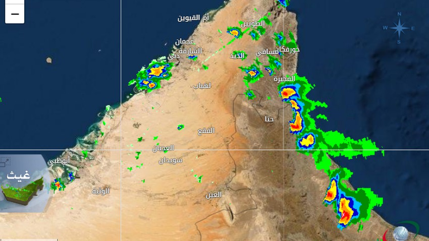الإمارات | سُحب ماطرة تؤثر الان على أجزاء من دبي وأبوظبي
