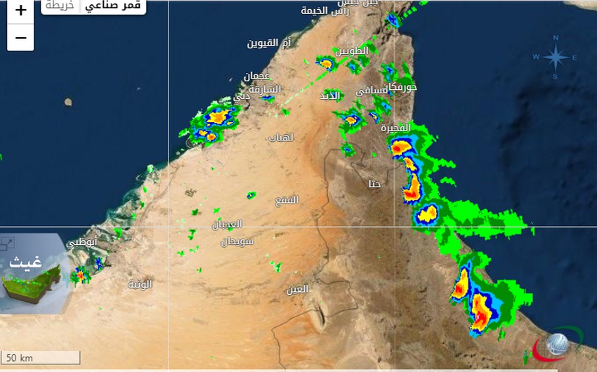 Emirates | Rain clouds now affect parts of Dubai and Abu Dhabi
