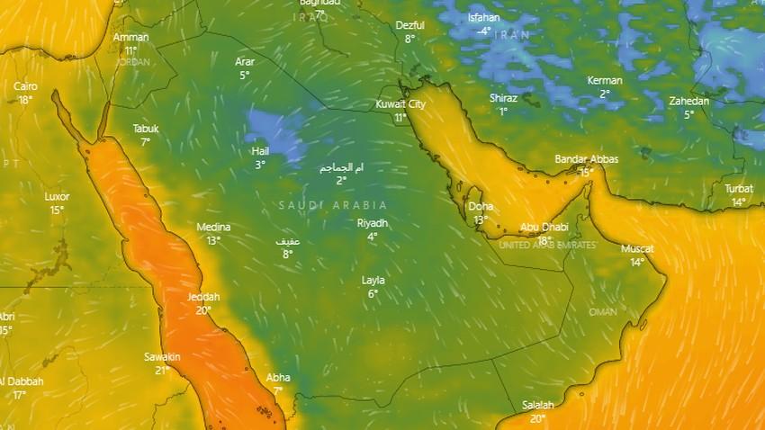 هام   درجات حرارة متدنية تقترب من الصفر في هذه المناطق فجر الأربعاء