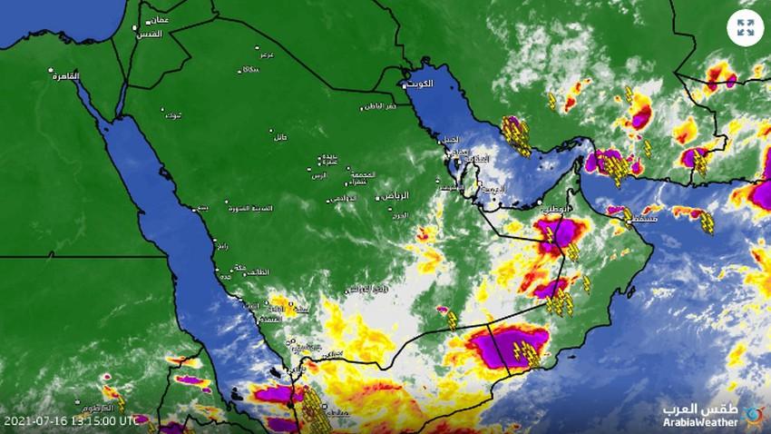 عٌمان - تحديث 5:40م   موجة جديدة من السحب الماطرة تتقدم نحو مسقط ومناطق أخرى الساعات القادمة .. تفاصيل