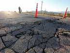 مرصد الزلازل : هزة أرضية بقوة 3.1 درجة تضرب خليج العقبة