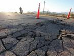 Earthquake Observatory: A 3.1-magnitude earthquake hits the Gulf of Aqaba