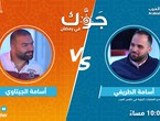 Your evening in Ramadan | A special Ramadan evening and a big challenge between Osama Al-Gitawi and Osama Al-Tarifi