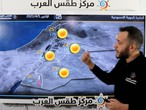 Arab Weather - Video of the Weekly Weather Bulletin - (Country Name) (Day and Date)