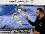 طقس العرب - فيديو النشرة الجوية  الأسبوعية  - الأردن | 4/4/2021