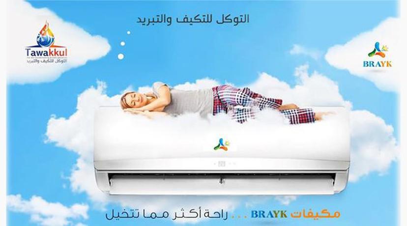 arabia-weather
