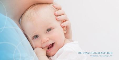 Dr. Eyas Battikhi - الدكتور اياس غالب البطيخي