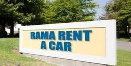 شركة راما لتاجير السيارات السياحية - Rama Car Rental & Escorted Car Tourism