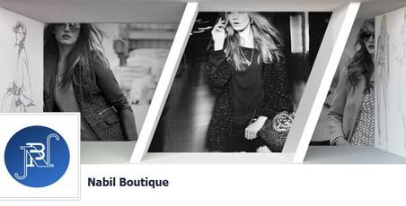 Nabil Boutique - نوفوتية نبيل