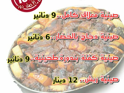 arabiaweather