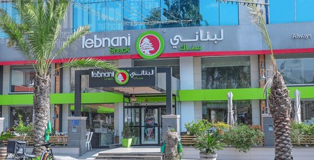 Lebnani Snack - لبناني سناك