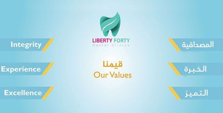 Liberty Forty Dental Clinics - عيادة أسنان
