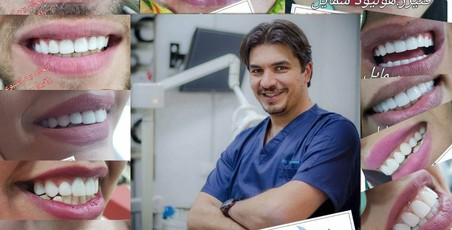 Dr. mohammad elayian  - الدكتور محمد عليان