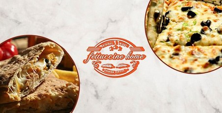 Fettuccine Home - فيتوتشيني هوم