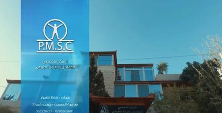Physical Medicine Specialized Center - المركز التخصصي للمفاصل والعلاج الطبيعي