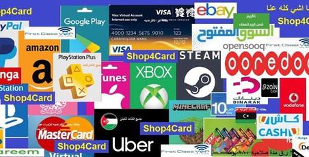 Shop 4 Card - شوب فور كارد
