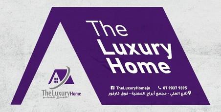The Luxury Home - المنزل الفخم