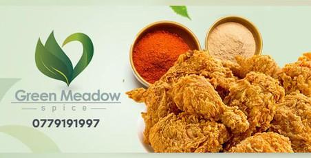 Green Meadow Spice