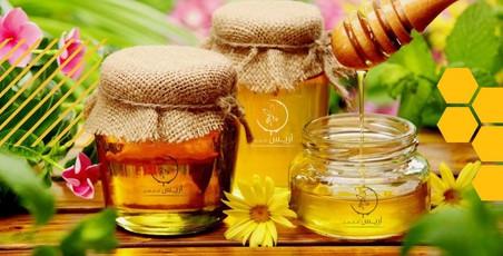 أريس للعسل