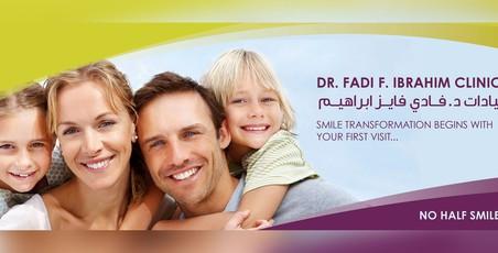 عيادات د. فادي فايز ابراهيم - Dr Fadi Ibrahim Dental Clinics