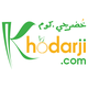 خضرجي.كوم - khodarji.com