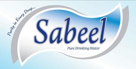 شركة السبيل - Sabeel Water