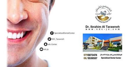 Specialized Dental Center - المركزالتخصصي لطب وزراعة الأسنان