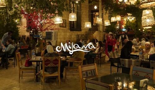 Mijana Cafe - ميجانا كافيه
