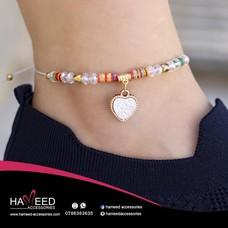 Hameed Accessories
