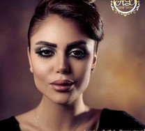 Adeeb Fakhouri Salon