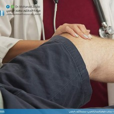 د.مهند الزعبي-أخصائي جراحة العظام والمفاصل والكسور