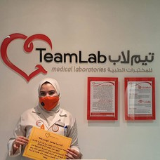 TeamLab - مختبرات تيم لاب