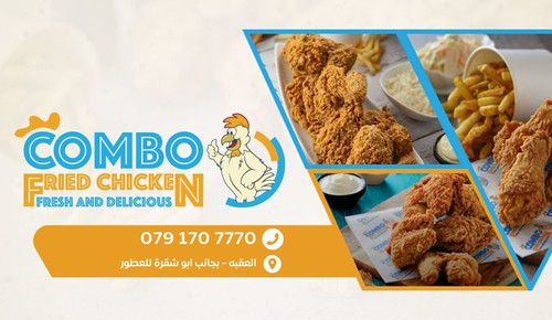 Combo Fried Chicken