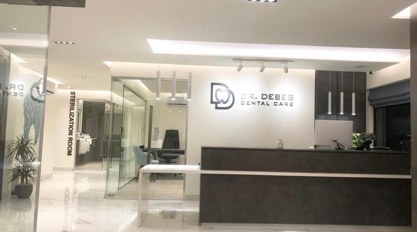 DR DEBES DENTAL CARE - مركز الدكتور معاذ الدبس لطب وتجميل الاسنان