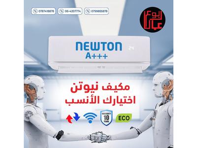 مؤسسة ربوع عمان - Amman Homeland Est