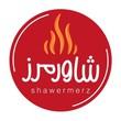 شاورمرز - Shawermerz