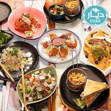 ديار - Dyar restaurant & cafe