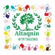 مؤسسة التقنين Altaqnin Est