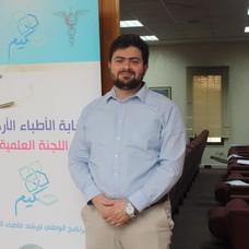 ابصار لطب و جراحة العيون - الدكتور عمر خدرج
