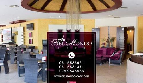 Bel Mondo Cafe - بيل موندو كافيه